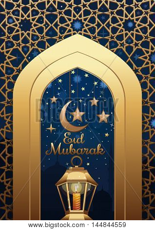 Ramadan islamic background with greeting inscription - Eid Mubarak. Greeting template with lighting lantern. Arabic design. Islam holly month. Arabic lamp celebration Muslim festival. Vector illustration