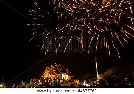 Fireworks in Royal Pavilion or Ho Kham Luang in thai name,Chiang Mai at North of Thailand.