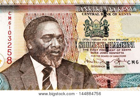 50 Kenyan shillings bank note of Kenya. Kenyan shilling is the national currency of Kenya