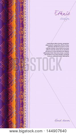 Vertical border with tribal ornament ethnic seamless striped pattern. Geometric multicolor background. Vector illustration stock vector.