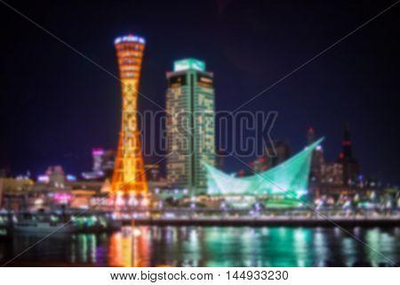 Kobe Harbor night light blurred for background