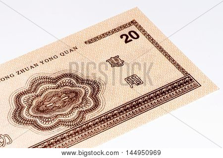 20 Chinese yuan bank note of China. Yuan is the national currency of China