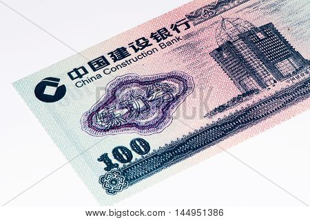 100 Chinese yuan bank note of China. Yuan is the national currency of China