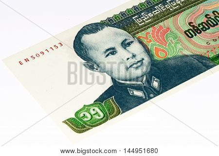 15 kyat bank note of Burma. Kyat is the national currency of Burma