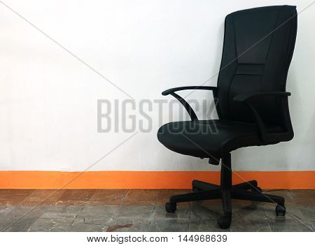 The Office Chair From Black Leather