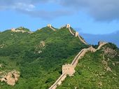 picture of suny  - Meanders of the Great Wall of China - China.