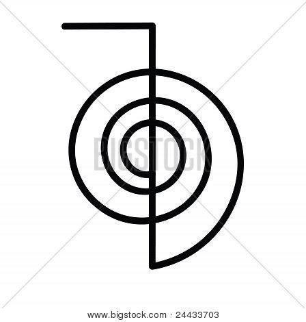 Reiki Power Symbol Cho Ku Rei
