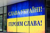 Yellow Blue Banner In The Colors Of The Ukrainian Flag With The Slogan In Ukrainian - Glory To Ukrai poster