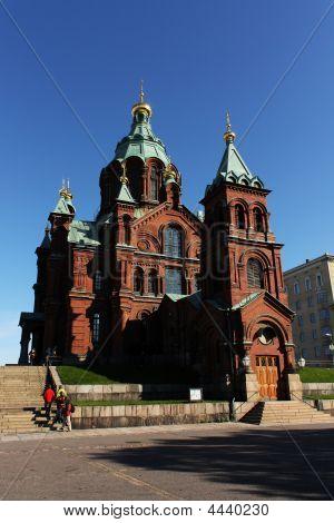 Uspensky Cathedral