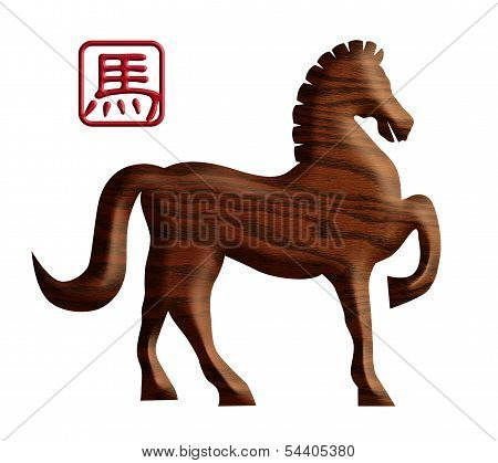 2014 Chinese Wood Zodiac Horse Illustration