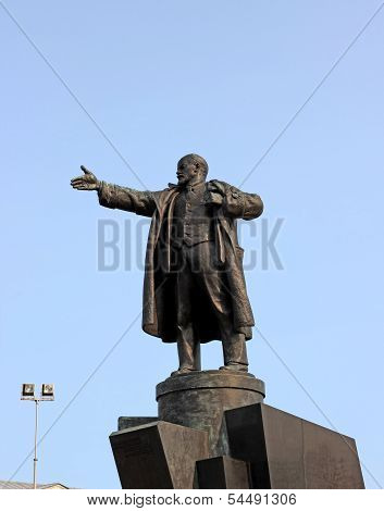 Bronze Monument To Vladimir Lenin In The Veliky Novgorod