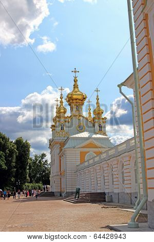Ecclesiastical Housing Of The Palace  In St. Petersburg, Russia