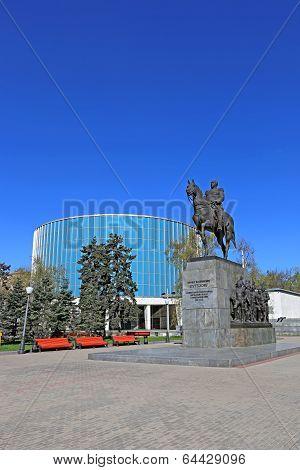 Monument Of Russian Military Leader Mikhail Kutuzov Near Panorama Of Borodino Battle In Moscow