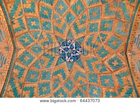 Brickwork Mixed With Blue Tiles Inside A Mosque