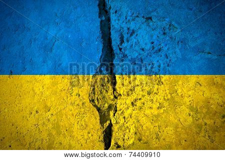 Cracked Ukrainian Flag