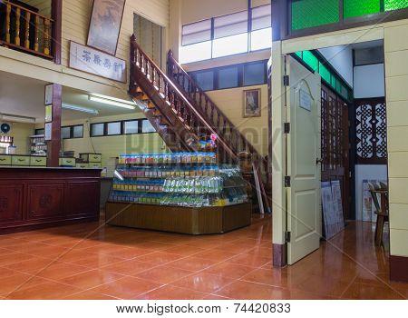 Chinese Herbal Medicine Drugstore