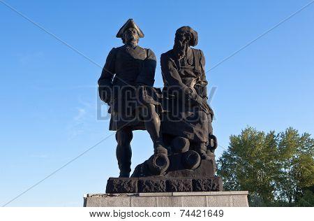 Monument to Peter I and Demidov Nevyansk, Sverdlovsk region. Russia.