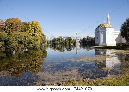 Autumn. Catherine Park. Tsarskoye Selo (Pushkin). Russia.