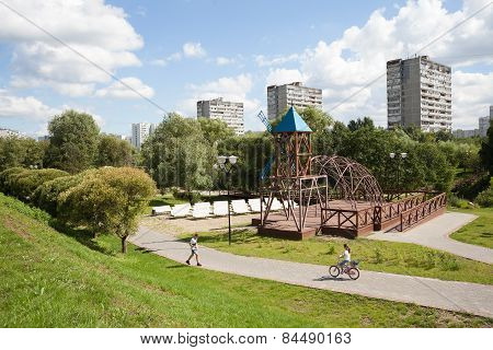Heritage Village Park In Moscow