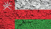 image of oman  - Flag of Oman with old texture - JPG