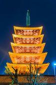 stock photo of shogun  - Sensoji - JPG