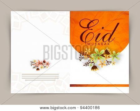 Creative greeting card design decorated with beautiful flowers on stylish background for famous festival of Muslim community, Eid Mubarak celebration.