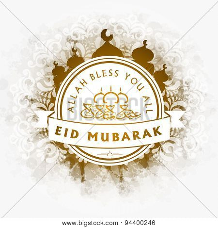 Creative sticky with shiny Arabic Islamic calligraphy of text Eid Mubarak and brown mosque on floral design decorated background for Muslim community festival celebration.