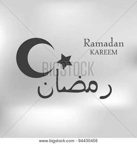 Ramadan Kareem abstract greetings background. Vector design