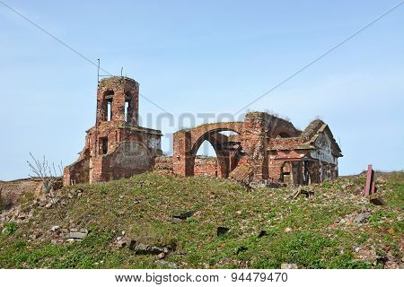 Ruins Of The Cathedral Of St. John The Baptist At The Oreshek Fortress