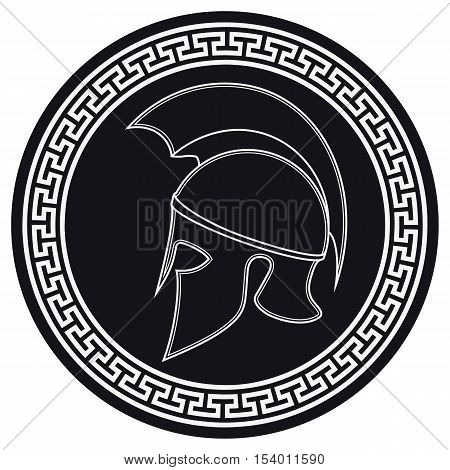 Ancient Greek Helmet With A Crest On The Shield On A White Background