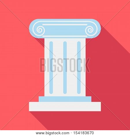 Roman pillar icon. Flat illustration of roman pillar vector icon for web