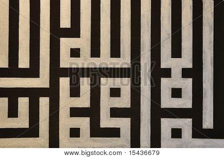 Interesting old type oriental background