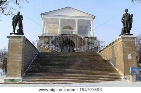 Cameron Gallery, Catherine Park, Pushkin (Tsarskoye Selo_, St. Petersburg, Russia 2005.01.30