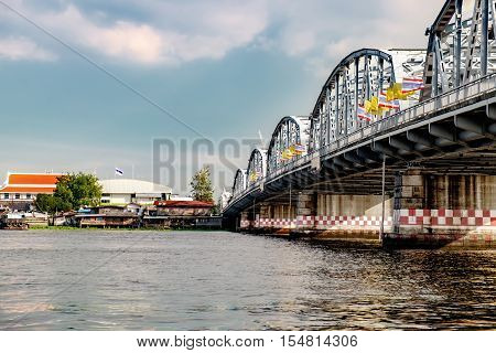 Krung Thon Bridge is a bridge over the Chao Phraya River. It has 6 spans and consists of a steel superstructure resting on concrete piers.