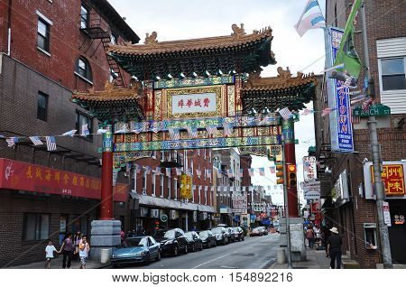 PHILADELPHIA - AUG 14, 2010: Ornamental Gateway at the entrance of Chinatown in downtown Philadelphia, Pennsylvania, USA.
