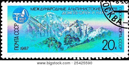 Donguzorun, Nakra-tau Mountains Caucasus Russia