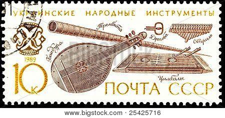 Ukrainian Folk Music Instruments Postage Stamp
