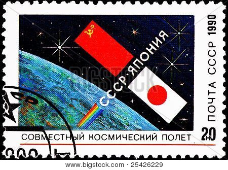 Joint Japan Soviet Union Space Flight Cooperation