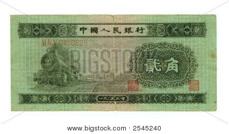 2 Jiao Bill Of China, 1953