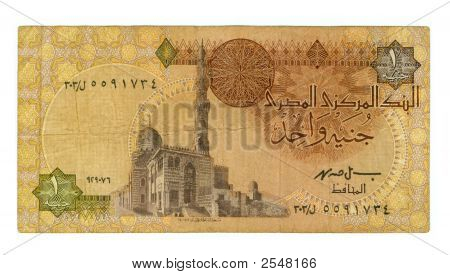 1 Pound Bill Of Egypt
