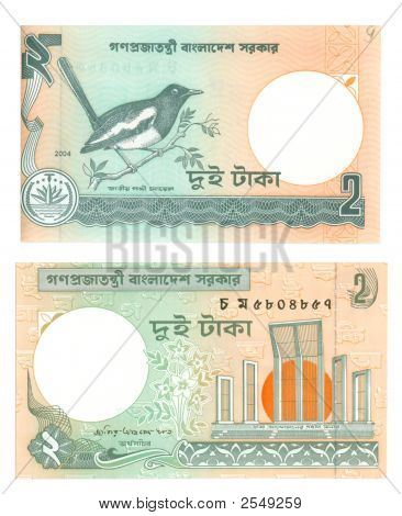 2 Taka Bill Of Bangladesh, 2004