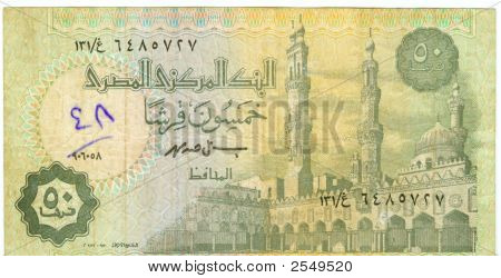 50 Piastre Bill Of Egypt
