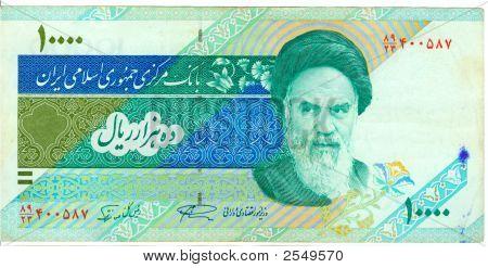 10000 Riel Bill Of Iran