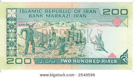 200 Riel Bill Of Iran