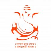 Lord Ganpati Background For Ganesh Chaturthi Festival Of India With Message Meaning My Lord Ganesha poster