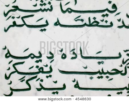 Close-up Of Arabic Script