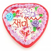 image of hangul  - Heart Shaped Cake With Mom And Fun Written In Hangul - JPG