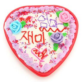 image of hangul  - Heart Shaped Cake With Mom And Fun Written In Hangul - JPG