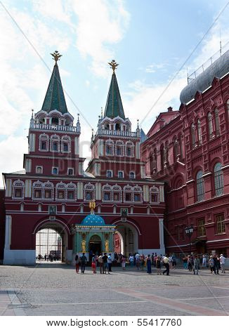 The Gate To The Red Square