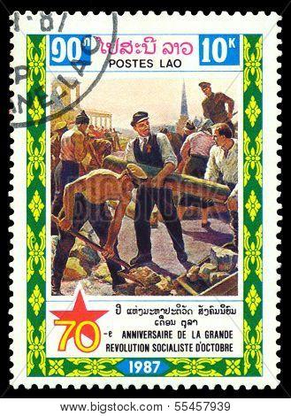 Vintage Briefmarke. Lenin. Wiederaufbau rotes Quadrat.
